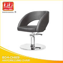 barber chair price.Salon Furniture.200KGS.Super Quality.Hairdressing Chair