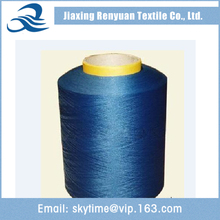 2015 Hot Sale Low Price Spun Polyester Knitting Yarn