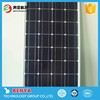 High Quality Photovoltaic Flexible Solar Panel