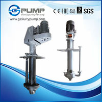 light and operate flexible vertical submersible water slurry pump