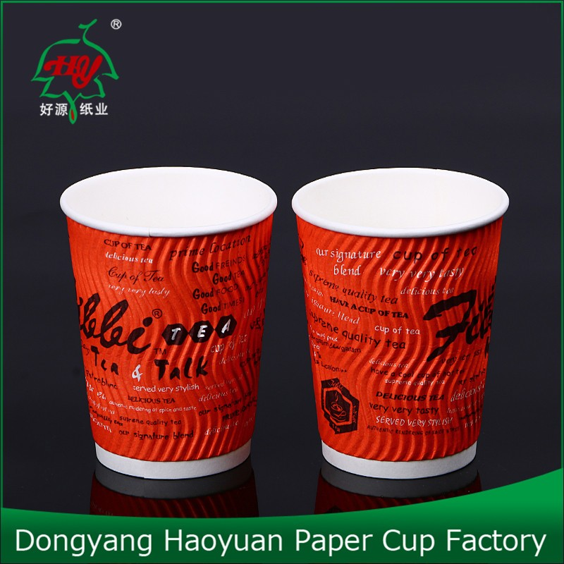 ripple cups,ripple wall coffee cup,ripple paper cup with lid