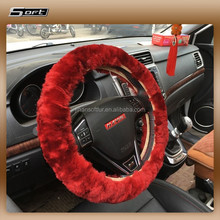 100% pure hot sale steering wheel cover