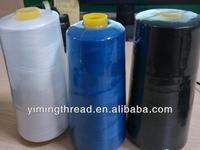 wholesale sewing product