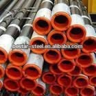 Chinese good quality API 5CT p110 upset lenth R2 tubing