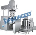 Guangzhou Sipuxin 200L face cream making machine