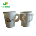 New Paper Cups with handle Customized printed logo handle Paper coffee cup