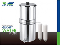 Stainless Steel Gravity Water Filter