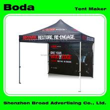 Pop Up Tents, Instant Canopy, Inflatable Tents