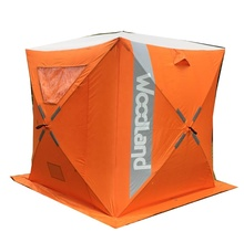 Hub ICE FISHING TENT For Global Market