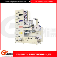 China supplier Second Hand Sticker Label Printing Machine