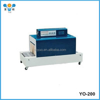 Shanghai YuO small shrink wrapping machine