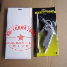 german type air duster gun tools blister package DG-10B
