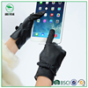 Ladies fashion dress leather touch iphone screens gloves