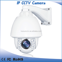 20x 100m ir 2megapixel ir ptz ip camera with auto tracking function