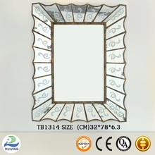 Chinese wall decorative extendable bathroom mirror