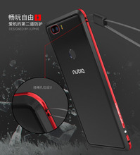 2017 new design Luphie Metal Border case for ZTE Nubia Z17 mini Individual phone case