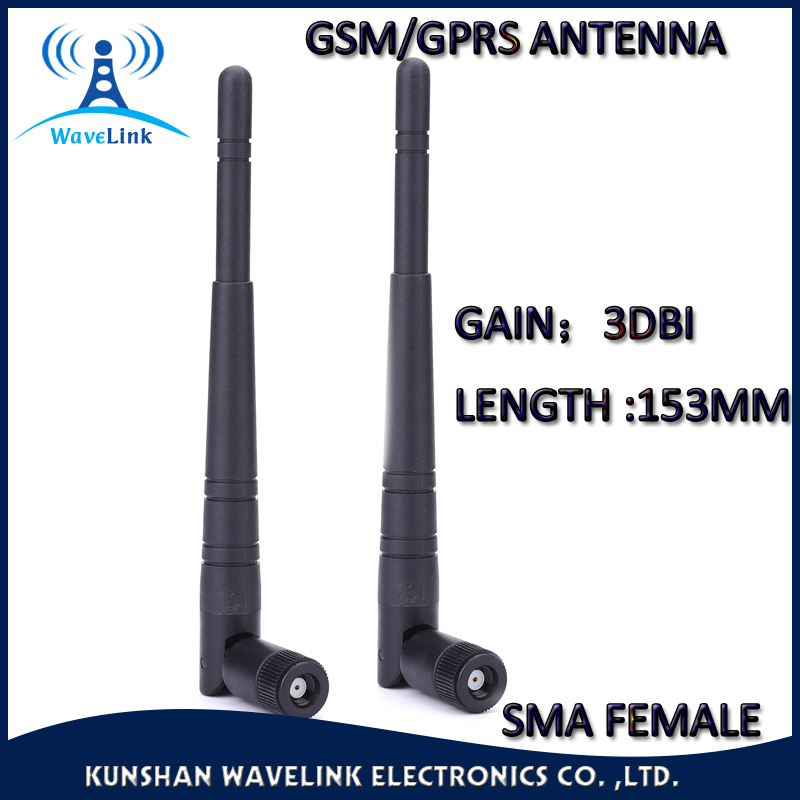 Factory Price GSM SIM300 Modem With External Antenna Rubber Duck Whip Folding Indoor GSM Antenna