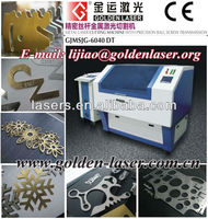 Small Laser Metal Cutter for Name,Logo,Letter