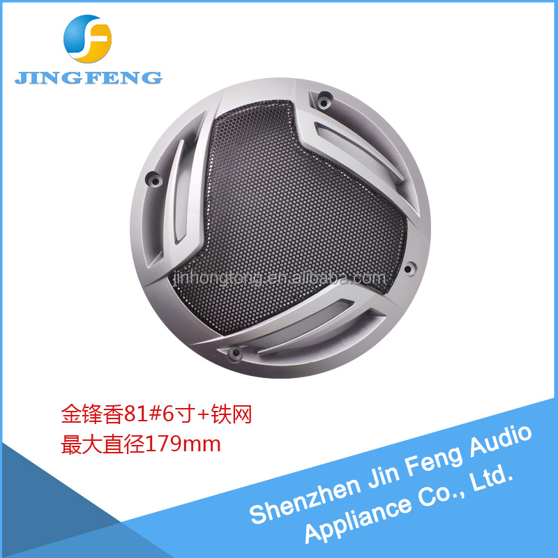 Dia 94 mm Speaker Grill cover,protect your speakers from damage accessories,speaker parks