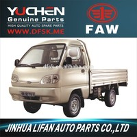 Whole Parts of FAW JIABAO T51 Mini truck of High Quality with Competitive Price