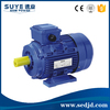 MS Induction Motor Prices AC Motor Start Capacitor