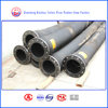 High Pressure Floating Rubber Dredging Hose