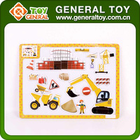 29.5*22cm Educational Truck Toy Excavator Magnetic Puzzle For Kids