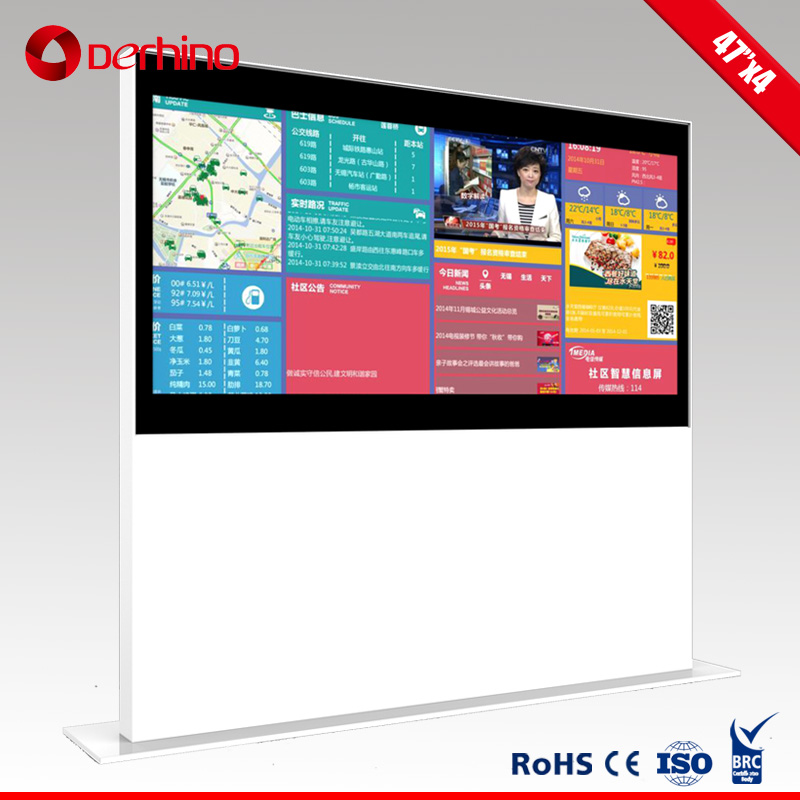 "47"" lcd wireless digital signage"