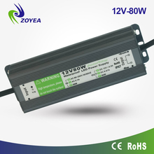 12v 24V 80W waterproof ip67 constant voltage 12v led transformer CE and RoHs approved