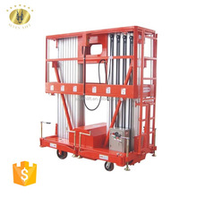 7LSJLII Shandong SevenLift hydraulic motorcycle electric lift raising platform ladder tables