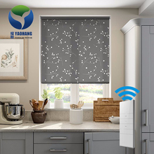 High Quality Indoor Electric Roller Window Motorized Shades And Blinds