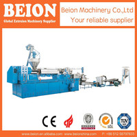 HOT SALE WASTE PLASTIC RECYCLING PELLETIZED EXTRUSION MACHINERY RECYCLED GRANULATED PRODUCTION LINE