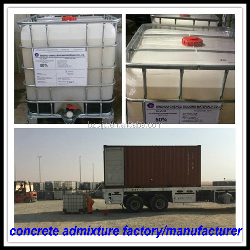 lower range types of concrete admixture/super plasticizer polycarboxylate