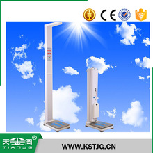 TJG high quality MZ-C300 Height and Weight Machine Ultrasonic weighing scale electronic weighing scale health club