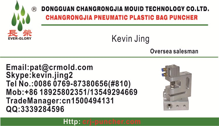 Pneumatic 400x3mm Bag Edge Cutting Knife