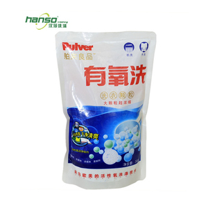 Eco-friendly 100g Concentrated formula particles Washing detergent OEM Oxygen bleach Powder for cleansing use