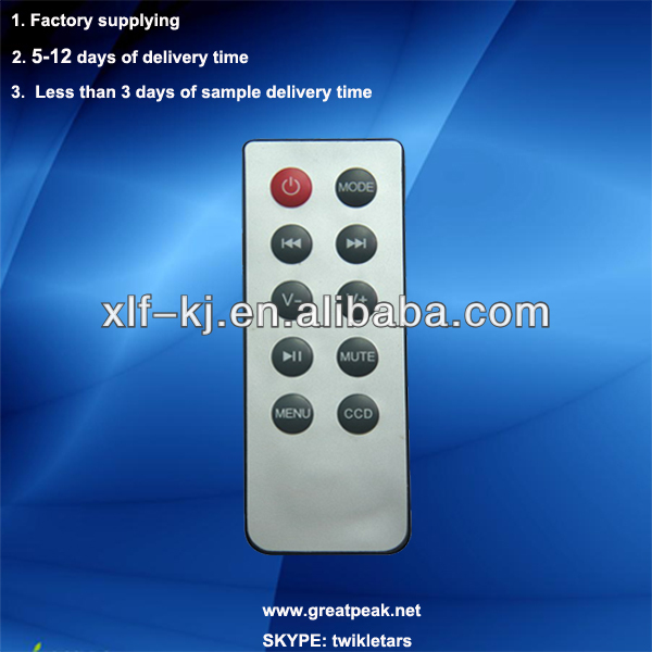 switching remote control circuit, remote control rechargeable lantern, programmable ir remote controller