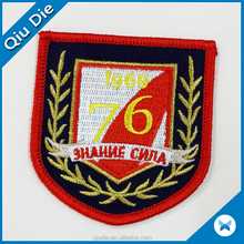 Beautiful Bordure Embroidery Hot Sell Garment Patch label Emblem For Garment/Bag/