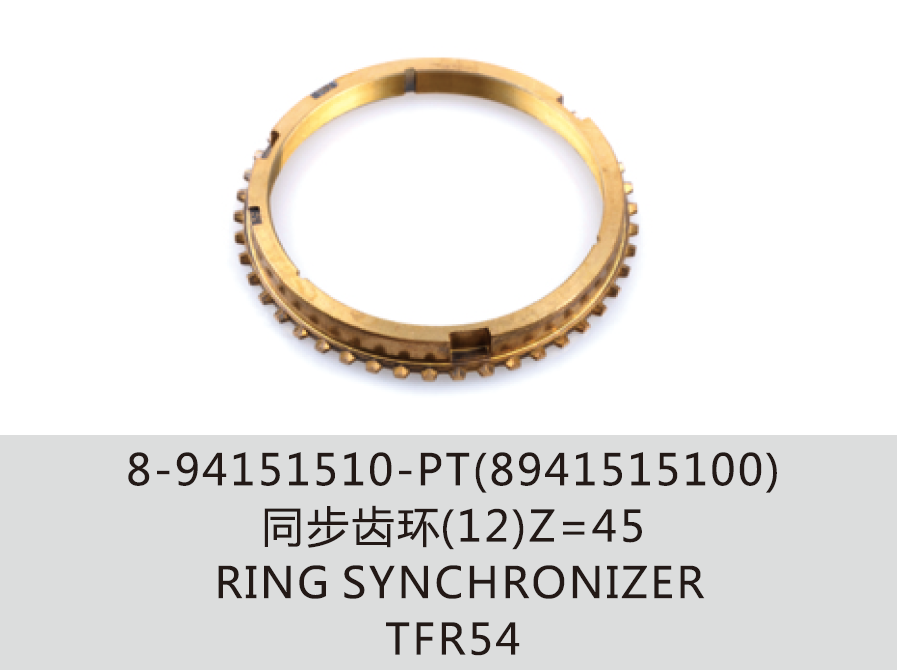 RING SYNCHRONIZER FOR ISUZU TFR54
