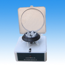 High quality Medical portable Low speed Cheap centrifuge 80 for sale