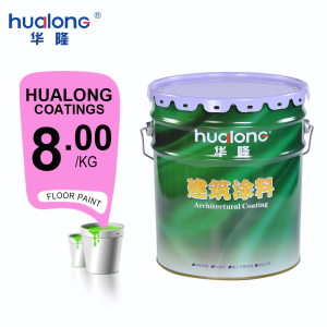 Hualong Epoxy Resin Flooring Coating