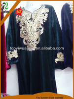 Arabic tube robe