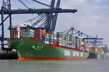 Reliable international shipping rates from shenzhen/guangzhou china to Singapore