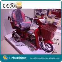 Small 48v450w No Foldable three wheel bicycle for adults / three wheel electric scooter