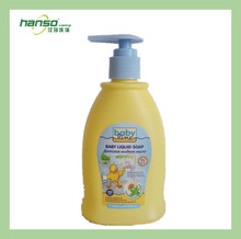 250g natural baby hand wash liquid soap