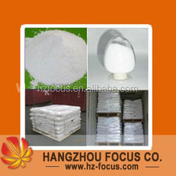 powder Sodium Benzoate//food preservative//made in China//sample free