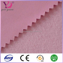Net fabric brushed knitted polyester mesh fabric for baby doll