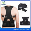 Alibaba Express Magnetic Therapy Posture Corrector Body Back Pain Belt Brace Shoulder Support