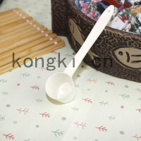 10ml Plastic Measuring Spoon Set