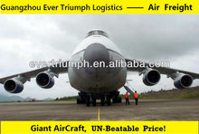 2013 Alibaba Reliable Air Logistics Agent From China To Mexico/Guadalajara/Monterrey